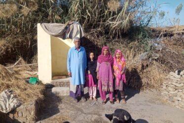 Help Build Toilets